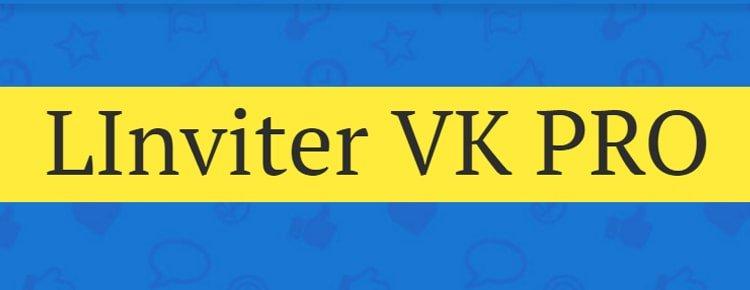 LInviter VK PRO - бот для инвайтинга во Вконтакте