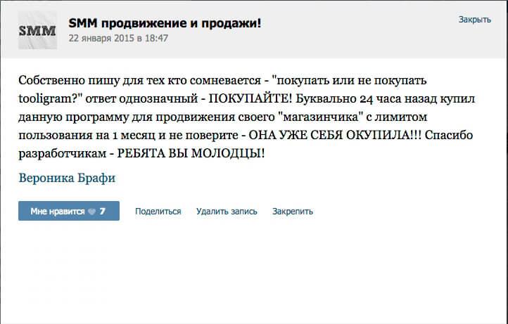 Прокси socks5 россия для bulkmailerpro хотите купить надёжные прокси?