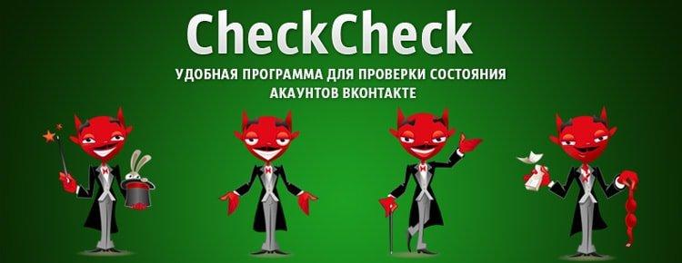 Прокси с открытым 25 портом mail.ru