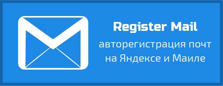 создаем аккаунты вк без телефона
